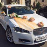 украшения на машину на свадьбу купить
