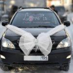 украшение машин на свадьбу своими руками фото